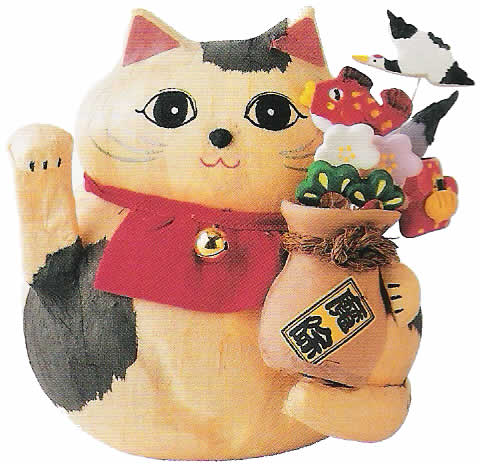 Paper Happy Cats Happy Cat with Happy Pot